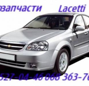 Шевроле Лацетти Лачетти крыло переднее левое, правое  .