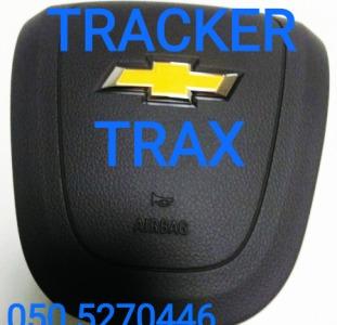 Шевроле Трекер Тракс  airbag подушка безопасности ремень безопасности  торпедо Trax   .