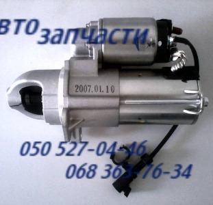 Шевроле Каптива стартер генератор катушка зажигания.Chevrolet Captiva