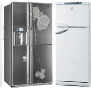 Ремонт холодильников,     стиральных машин,     телевизоров,     электроплит