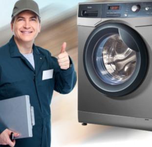 Ремонт стиральных машин, холодильников, электроплит, бойлеров.