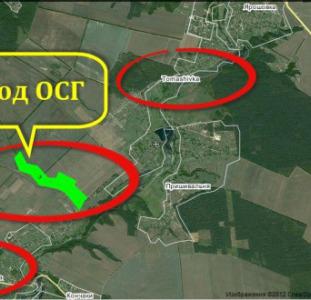 Земельные участки Киевская область,  земельный участок под Киевом