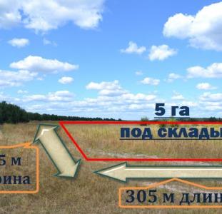 8 га для коммерческого использования по трассе Киев-Бородянка-Ковель