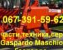 АКЦИЯ!!!Глубокорыхлитель ARTIGLIO 400/7 с гидравлическим катком
