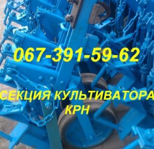 Секция КРНВ-5,  6 с колесом новая