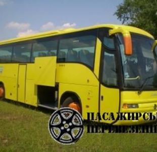 Пасажирські перевезення автобусами Львів - Європа