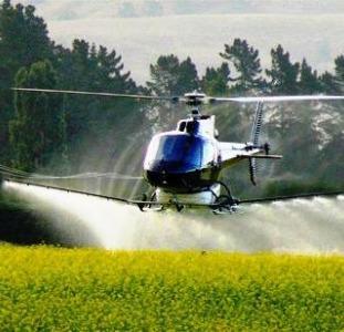 Авіахімобробка дельтоплан вертоліт