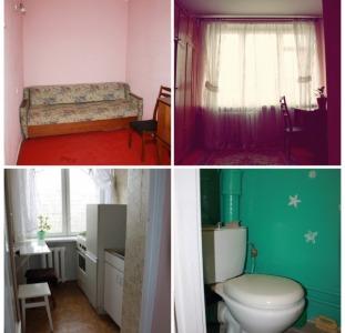 Сдам 1ком квартиру ул. Милютенко 38. квартира не большая(рядом прод. рынок, магазин, кинотеатр «Росс