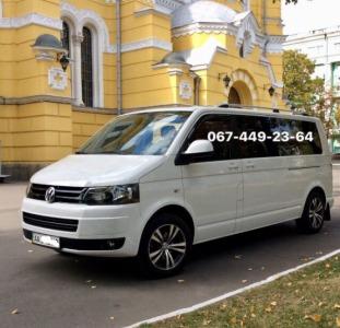 Автоуслуги Микроавтобус 7 мест по Киеву и Украине