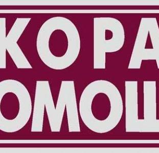 Регистрация ЧП, ООО за 1 день!