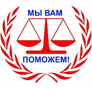 Закрытие ЧП в Днепропетровске и области ( недорого )