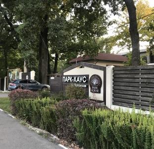 Продам участок Парк Хаус, элитный поселок, Лесопарк