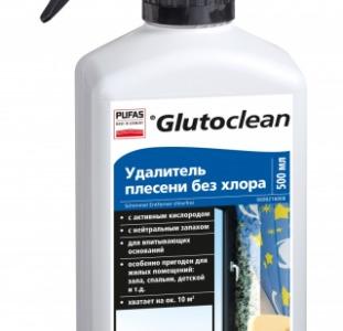Удалитель плесени и грибка без хлора Glutoclean