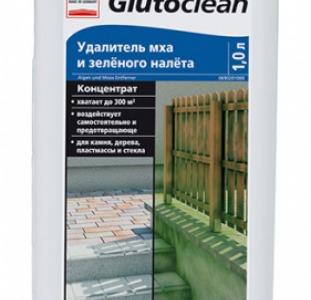 Удалитель мха, водорослей и зеленого налета Glutoclean Pufas