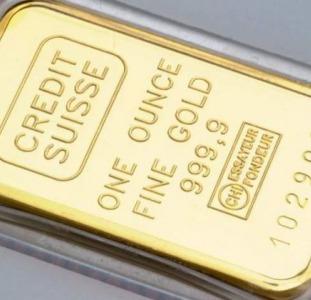 Продадим золото 999,9 пробы в слитках от 100 грамм