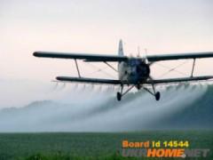 Авиахимические работы вертолетами самолетами дельтапланами